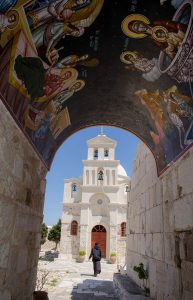 The Monastery of Zoodohou Pigi, Anafi, Cyclades